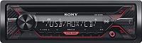 Автомагнитола Sony CDX-G1200U -