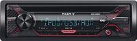 Автомагнитола Sony CDX-G3200UV -