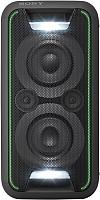 Минисистема Sony GTK-XB5B -