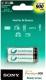 Батарейки ААА Sony NH-AAAB2GN -