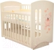 Детская кроватка Laluca Софи Премиум (слоновая кость/мишка) -