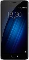 Смартфон Meizu M3s Mini 16Gb / Y685H (серый) -