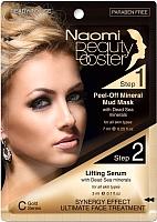 Набор косметики Naomi Грязевая маска + лифтинг-сыворотка KM 0044 -