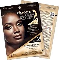 Набор косметики Naomi Маска с эффектом сауны + дневной крем с коллагеном KM 0045 -