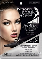 Набор косметики Naomi Маска-лифтинг + активная минеральная сыворотка KM 0046 -