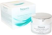 Крем Naomi Для лица питательный для сухой кожи KM 0010 (50мл) -