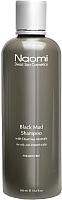 Шампунь Naomi С черной минеральной грязью KM 0029 (300мл) -