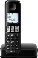 Беспроводной телефон Philips D2301B/51 (черный) -
