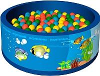 Игровой сухой бассейн Romana Подводный мир ДМФ-МК-02.50.00 (темно-синий) -