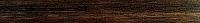 Плитка Roca Savia WE (145x1200) -