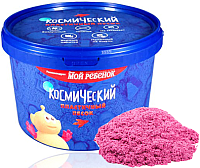 Набор для лепки Космический песок Розовый 713-200 (2кг) -