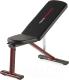 Скамья многофункциональная Weider Pro Multi-Purpose Utility Bench WEBE15927 -