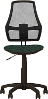 Кресло офисное Nowy Styl Fox GTS (OH/5 ZT-22) -