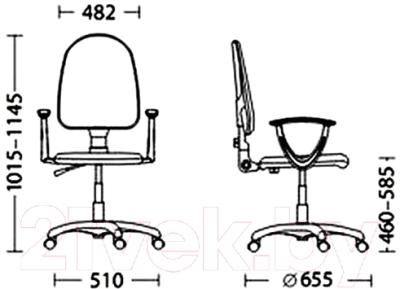 Кресло офисное Nowy Styl Prestige II GTP (FI 600/PC-14 Q)