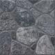 Плитка Cersanit Edmond Grey (326x326) -