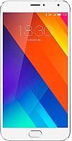 Смартфон Meizu MX5E 16GB (серебристый) -