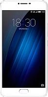Смартфон Meizu U20 16GB / U685Q (белый) -