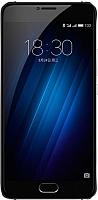 Смартфон Meizu U20 16GB / U685Q (черный) -