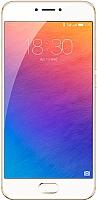 Смартфон Meizu Pro 6 32GB / M570Q (золото) -