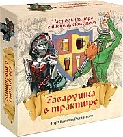 Настольная игра Сквирл Заварушка в трактире -