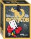 Настольная игра Step Puzzle Школа волшебства 10 фокусов / 76076 (черный) -