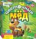 Настольная игра Step Puzzle Цветочный мед / 76552 -