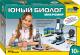 Набор для опытов Step Puzzle Юный биолог Микромир 76047 -