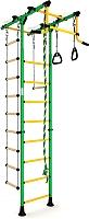 Детский спортивный комплекс Romana Комета 1 ДСКМ-2-8.00.Т.490.01-08 (зеленый/желтый) -