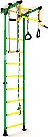 Детский спортивный комплекс Romana Комета 2 ДСКМ-2-8.06.Г.490.01-111 (зеленый/желтый) -