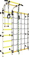 Детский спортивный комплекс Romana Next 3/S3 ДСКМ-3С-8.06.Г1.490.01-28 (белый антик/золото) -
