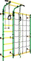 Детский спортивный комплекс Romana Next 3/S3 ДСКМ-3С-8.06.Г1.490.01-28 (зеленый/желтый) -