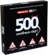 Настольная игра Cosmodrome 500 злобных карт (дополнение) -