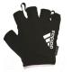 Перчатки для пауэрлифтинга Adidas ADGB-12321 (S, белый) -