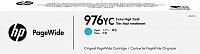 Картридж HP 976YC (L0S29YC) -