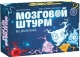 Настольная игра Правильные Игры Мозговой штурм 35-01-01 -