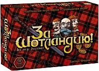 Настольная игра Правильные Игры За Шотландию! 34-01-01 -