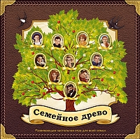 Настольная игра Правильные Игры Семейное древо 27-01-01 -