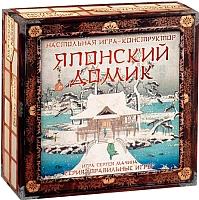 Настольная игра Правильные Игры Японский домик 23-01-01 -