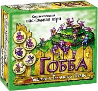 Настольная игра Правильные Игры Гобба. Перевыборы в Большой Гоббе 16-01-01 -