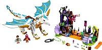 Конструктор Lego Elves Спасение Королевы Драконов 41179 -