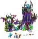 Конструктор Lego Elves Замок теней Раганы 41180 -