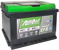 Автомобильный аккумулятор AutoPart Start-Stop EFB600 (60 А/ч) -