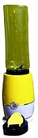 Блендер стационарный Irit IR-5512 (желтый) -
