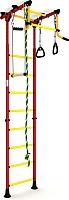 Детский спортивный комплекс Romana Комета 2 ДСКМ-2-8.06.Г.490.01-111 (красный/желтый) -