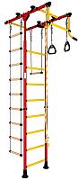Детский спортивный комплекс Romana Комета 1 ДСКМ-2-8.06.Т.490.01-108 (красный/желтый) -