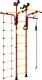 Детский спортивный комплекс Romana Карусель R5 ДСКМ-2-8.06.Т1.410.03-14 (красный/желтый) -