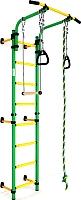 Детский спортивный комплекс Romana Комета Next 1 ДСКМ-2С-8.06.Г1.410.01-24 (зеленый/желтый) -