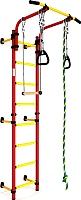 Детский спортивный комплекс Romana Комета Next 1 ДСКМ-2С-8.06.Г1.410.01-24 (красный/желтый) -