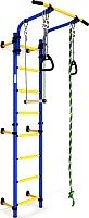 Детский спортивный комплекс Romana Комета Next 1 ДСКМ-2С-8.06.Г1.410.01-24 (синий/желтый) -