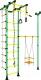 Детский спортивный комплекс Romana Карусель R33 ДСКМ-3-8.06.Т.490.01-64 (зеленый/желтый) -